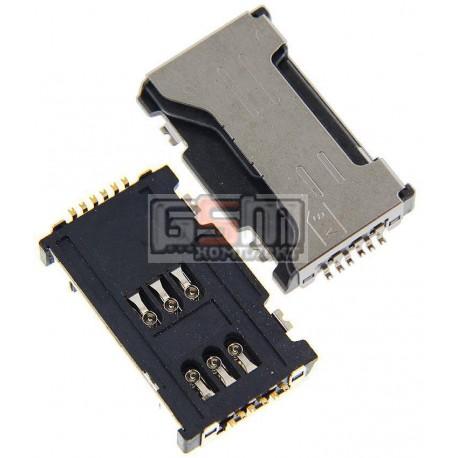 Коннектор SIM-карты для Samsung C6712, I8262D Galaxy Core, S7560, S7562D, на две SIM-карты