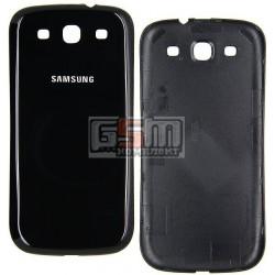 Задня кришка батареї для Samsung I9300 Galaxy S3, чорна