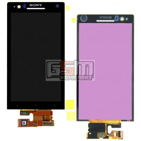 Дисплей для Sony LT26i Xperia S, LT26ii Xperia SL, черный, с сенсорным экраном (дисплейный модуль)