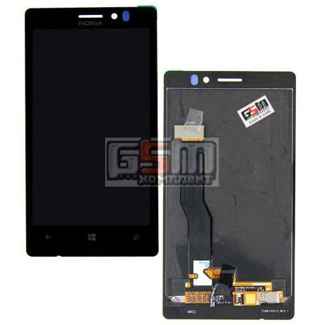 Дисплей для Nokia 925 Lumia, черный, с сенсорным экраном (дисплейный модуль)
