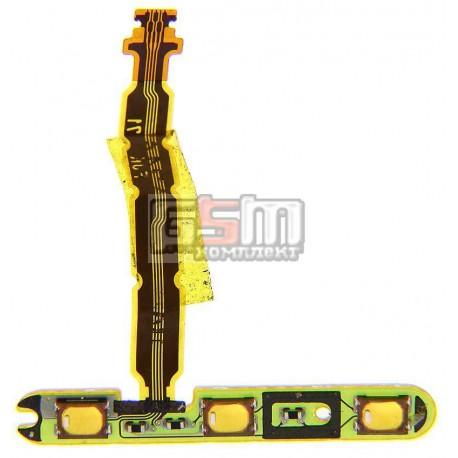 Шлейф для Sony LT25i Xperia V, боковых клавиш, с компонентами