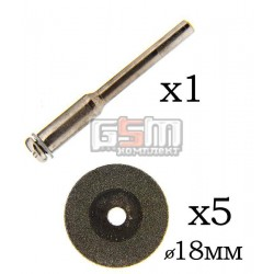 Алмазные диски 5шт + держатель диаметр диска 18мм, хвостовик 3мм, толщина диска 0,5-0,6 мм