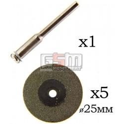 Алмазные диски 5шт + держатель диаметр диска 25мм, хвостовик 3мм, толщина диска 0,5-0,6 мм