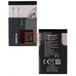 Аккумулятор BL-4C для Nokia 3500c, 5100, 6100, 6101, 6102, 6103, 6125, 6131, 6133, 6136, 6170, 6260, 6300, 6300i, 6301, 6700s, 7