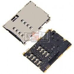 Коннектор SIM-карты для Samsung I5700 Galaxy Spica, I5800 Galaxy 580, S5620 Monte, S5628; планшетов Samsung N8000 Galaxy Note, P