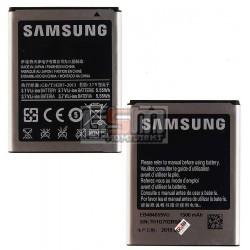 Аккумулятор EB484659VU для Samsung I8150 Galaxy W, S5690 Galaxy Xcover, S8600 Wave III, (Li-ion 3.6V 1500mAh)