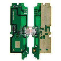 Шлейф для Lenovo A850, коннектора зарядки, микрофона, с компонентами, (плата зарядки)