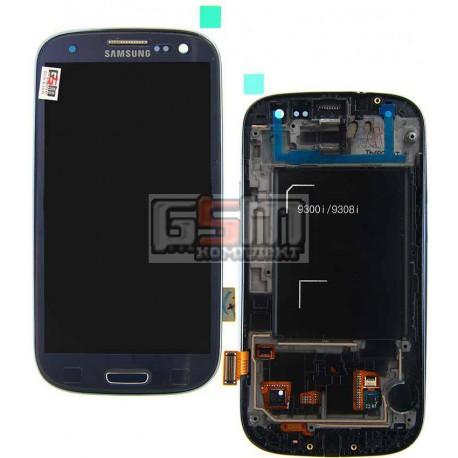 Дисплей для Samsung I9300i Galaxy S3 Duos, I9301 Galaxy S3 Neo, синий, с сенсорным экраном (дисплейный модуль), с передней панел