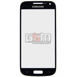 Стекло корпуса для Samsung I9190 Galaxy S4 mini, I9192 Galaxy S4 Mini Duos, I9195 Galaxy S4 mini, синее