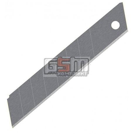 Лезвия 10 шт. для канцелярского ножа 18мм