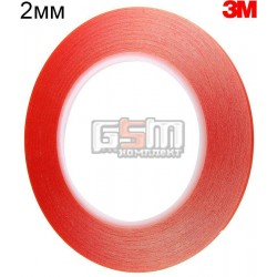 3M™ Двухсторонний скотч 2мм х 20м, толщина 0.21 мм красный, копия