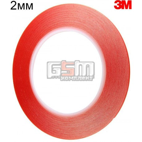 Двухсторонний скотч 2мм х 20м, толщина 0.21 мм красный, ширина 2мм