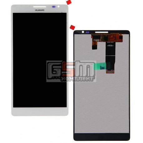Дисплей для Huawei Ascend Mate MT1-U06, белый, с сенсорным экраном (дисплейный модуль)