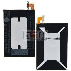 Аккумулятор BN07100 для HTC One M7 801e, One M7 801n, One M7 Dual Sim 802w , (Li-ion 3.8V 2300mAh)