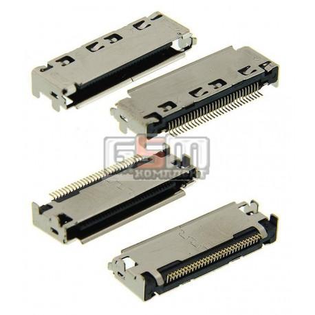 Коннектор зарядки для планшета Samsung P1000 Galaxy Tab, P1010 Galaxy Tab , P3100 Galaxy Tab2 , P3110 Galaxy Tab2