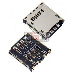 Коннектор SIM-карты для китайского телефона, универсальный, коннектор карты памяти