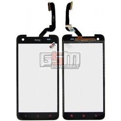 Тачскрін для HTC 901e Butterfly S, 901s Butterfly S, чорний