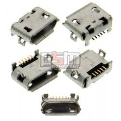 Коннектор зарядки для Fly DS106, DS116, DS125, DS128, DS130, E141TV+, E145TV, E157, Ezzy Flip, IQ235, IQ237, IQ238, IQ255 Pride,