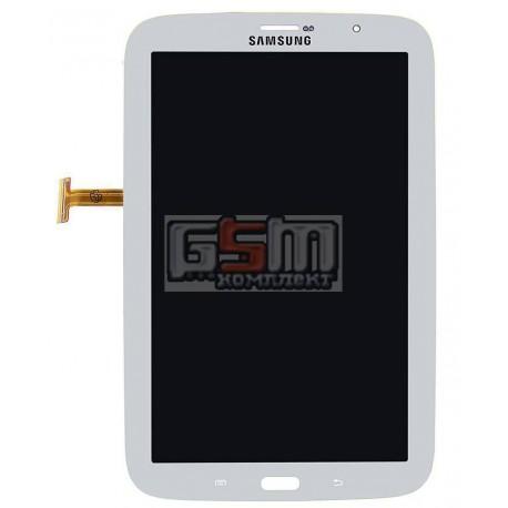 Дисплей для планшетов Samsung N5100 Galaxy Note 8.0 , N5110 Galaxy Note 8.0 , белый, с сенсорным экраном (дисплейный модуль), (в