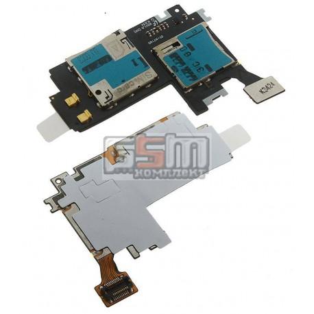 Коннектор SIM-карты для Samsung N7100 Note 2, коннектор карты памяти, со шлейфом