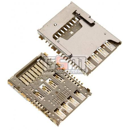 Коннектор SIM-карты для LG G3 D850, G3 D851, G3 D855, G3 LS990 for Sprint, G3 VS985, G3s D722, G3s D724, коннектор карты памяти