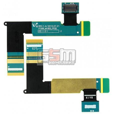 Шлейф для Samsung P1000 Galaxy Tab, P1010 Galaxy Tab, с компонентами
