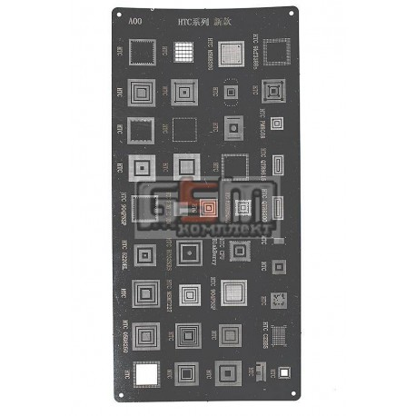 BGA трафарет A00 для HTC G1-G20
