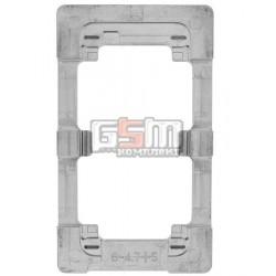 Форма для фиксации модуля при склеивании Scotle Apple iPhone 6S, алюминиевый