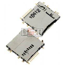 Коннектор карты памяти для планшетов Samsung P5200 Galaxy Tab3, P5210 Galaxy Tab3, T110 Galaxy Tab 3 Lite 7.0, T310 Galaxy Tab 3