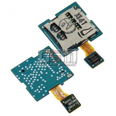 Коннектор карты памяти для Samsung P7500 Galaxy Tab, P7510 Galaxy Tab, с шлейфом