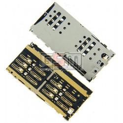 Коннектор SIM-карты для китайского телефона, универсальный, на две SIM-карты, тип 4