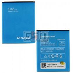 Аккумулятор BL 205 для Lenovo P770