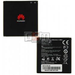 Аккумулятор (HB5N1H) для Huawei Ascend Y320, U8812D Ascend G302D, U8815 Ascend G300, Емкость 1500mAh Li-Ion
