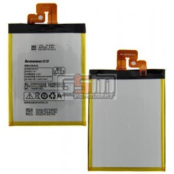 Аккумулятор (BL223) для Lenovo K920 Vibe Z2 Pro Емкость 4000 mAh Li-Ion