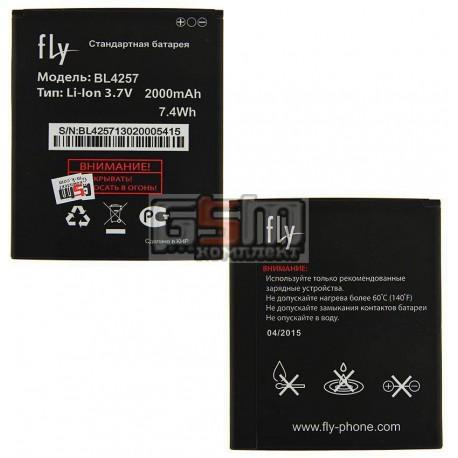 АккумуляторBL4257дляFlyIQ451QQuattroVista,оригинал,(Li-ion3.7V2000mAh),(P104-G61000-010/P104-G61000-000)