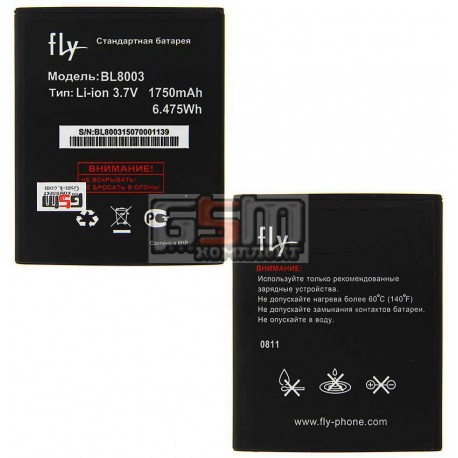 АккумуляторBL8003дляFlyIQ4491QuadERALife3,оригинал,(Li-ion3.7V1750mAh),(X4030F0026)