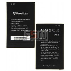 АккумулятордляPrestigioMultiPhone4055Duo,оригинал,(Li-ion3.7V2500mAh)