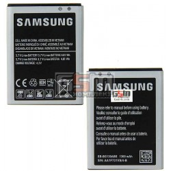 Аккумулятор (EB-BG130ABE) для Samsung Galaxy G130, 1300mAh Li-ion