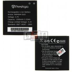 АккумулятордляPrestigioMultiPhone4044Duo,MultiPhone4322Duo,оригинал,(Li-ion3.7V1500mAh)