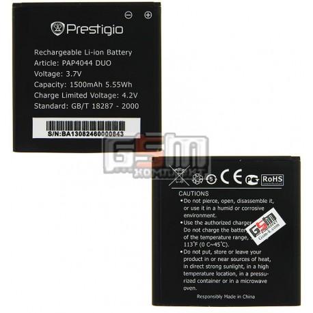 Акумулятор (акб) для Prestigio MultiPhone 4044 Duo, MultiPhone 4322 Duo, (Li-ion 3.7V 1500mAh)