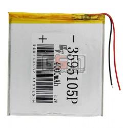 Аккумулятор для китайского планшета универсальный, (3.7V 4000mAh), (105*95*035 мм)
