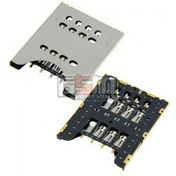 Коннектор SIM-карты для Sony Ericsson MK16; Sony MT27i Xperia Sola, ST26i Xperia J
