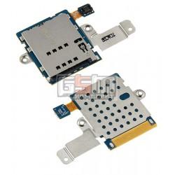 Коннектор SIM-карты для планшета Samsung P7500 Galaxy Tab, P7510 Galaxy Tab, со шлейфом