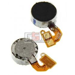 Вибромотор для Samsung I9295 Galaxy S4 Active, I9500 Galaxy S4, I9505 Galaxy S4