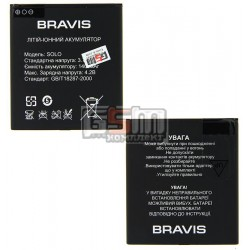 Аккумулятор(GB/T18287-2000)наBravisSOLOоригинал,(Li-ion3.7V1400mAh)