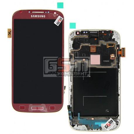 Дисплей для Samsung I9500 Galaxy S4, красный, с сенсорным экраном (дисплейный модуль), с передней панелью