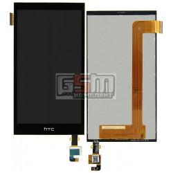 Дисплей для HTC Desire 620G Dual Sim, черный, с сенсорным экраном (дисплейный модуль)