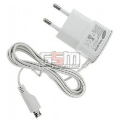 Зарядное устройство для Samsung micro USB I9000 белый