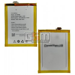 Аккумулятор BL-N2000B для Fly IQ4516, original, (Li-ion 3.8V 2050mAh), #200200416