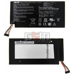 Аккумулятор для планшета Asus Nexus 7 google, (Li-polimer 3.7V 4325мАч), #C11-ME370T